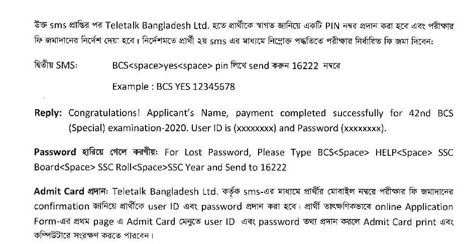 42 BCS instructions-page-003 FSP2