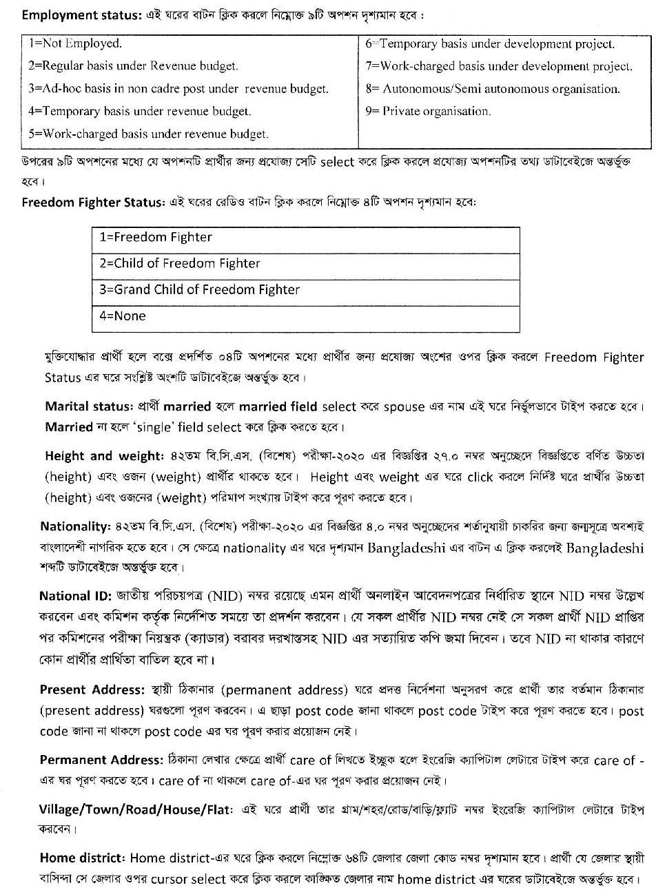 42 BCS instructions-page-005