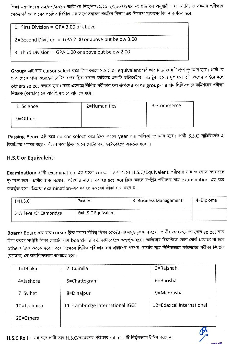 42 BCS instructions-page-008