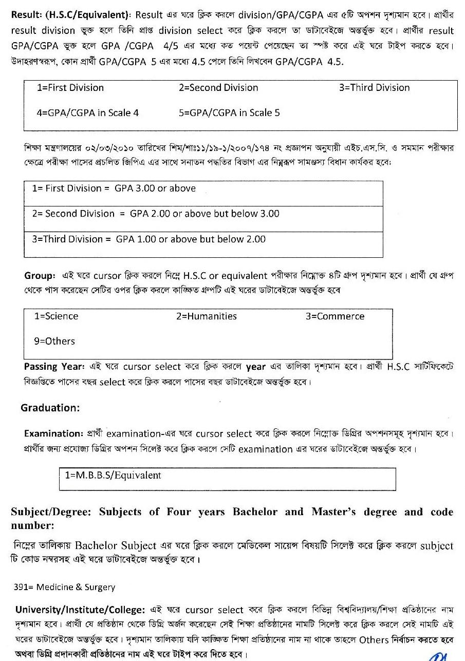 42 BCS instructions-page-009