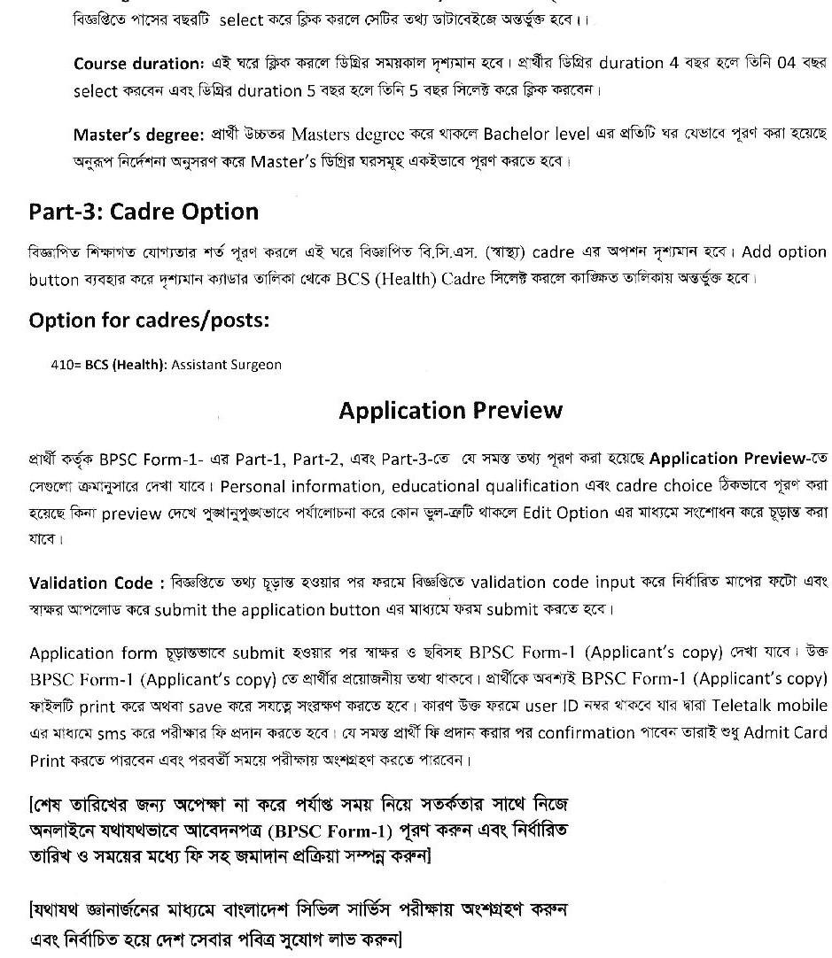 42 BCS instructions-page-011