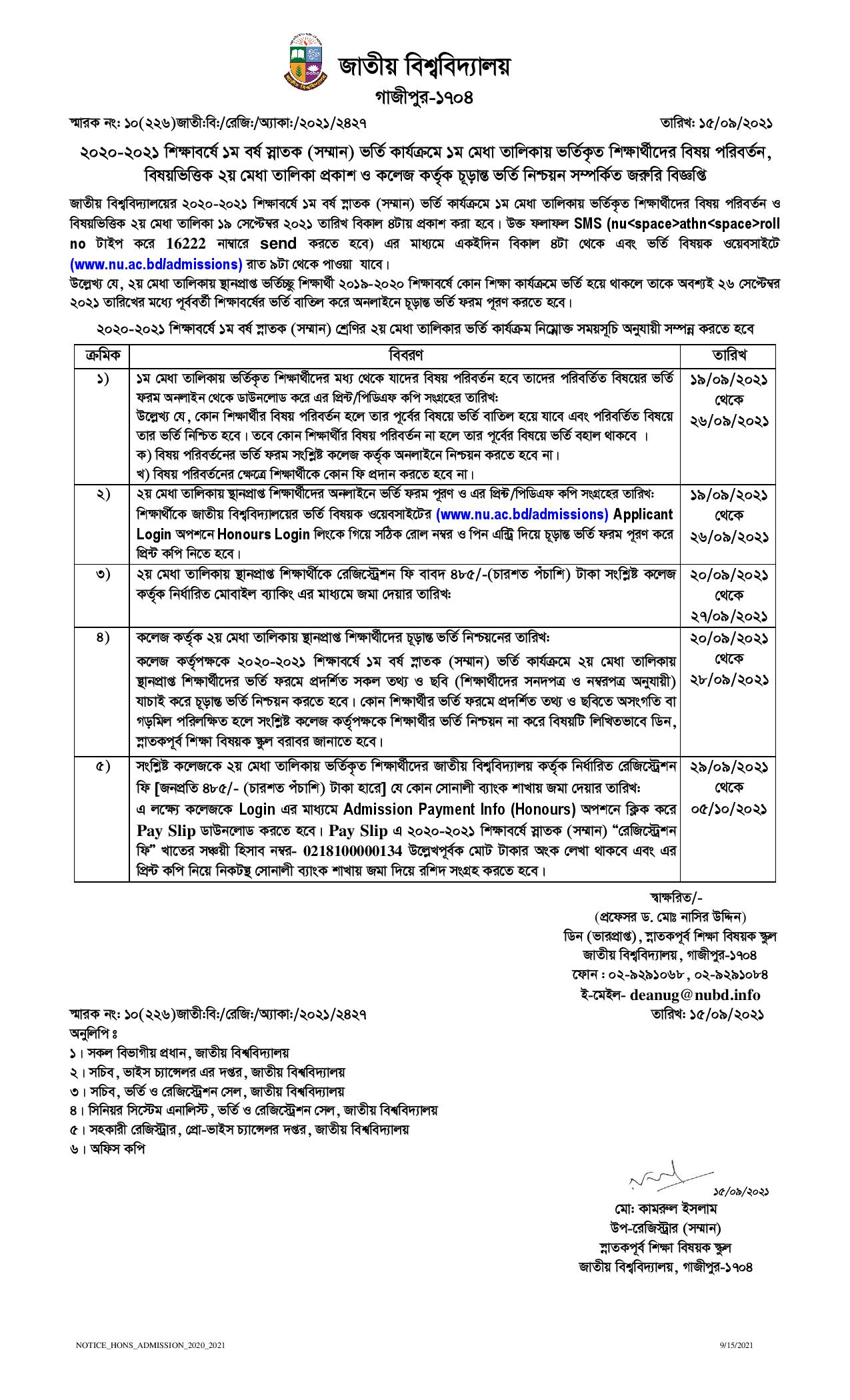 notice_2427_pub_date_17092021-page-001